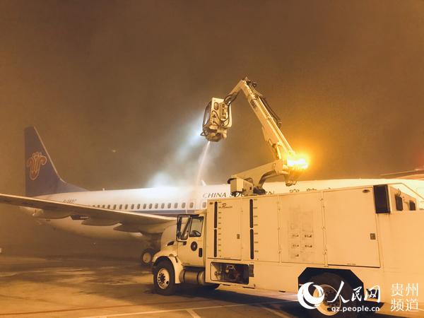 """今早贵阳""""上冻""""南航贵州打响飞机除冰""""第一枪"""""""