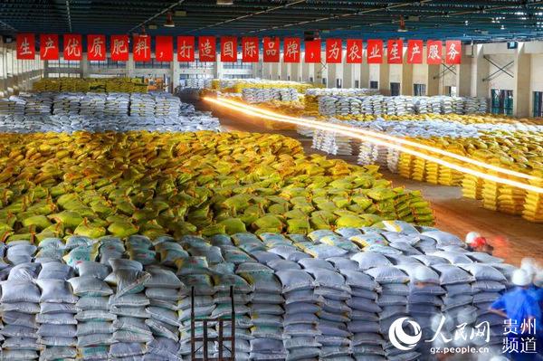 贵州工业影像专业委员会成立