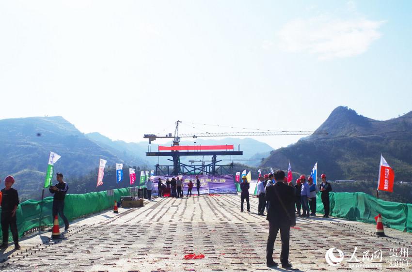 贵州黔西南 贞望大桥顺利合龙 沿线摆渡跨江将成历史 高清组图