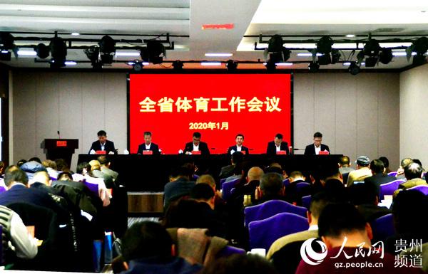 2020年贵州将不停鞭策体育健身产业市场化发展