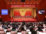 60秒带你直击2020贵州两会        1月14日上午,政协第十二届贵州省委员会第三次会议在在贵州省国际会议中心大礼堂隆重开幕。