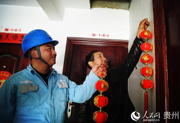 http://www.jienengcc.cn/hongguanjingji/182339.html