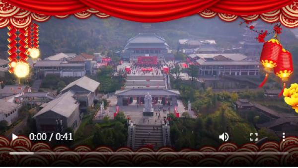 �F�孔�W堂(庚子)春�文化�R��拉�_帷幕
