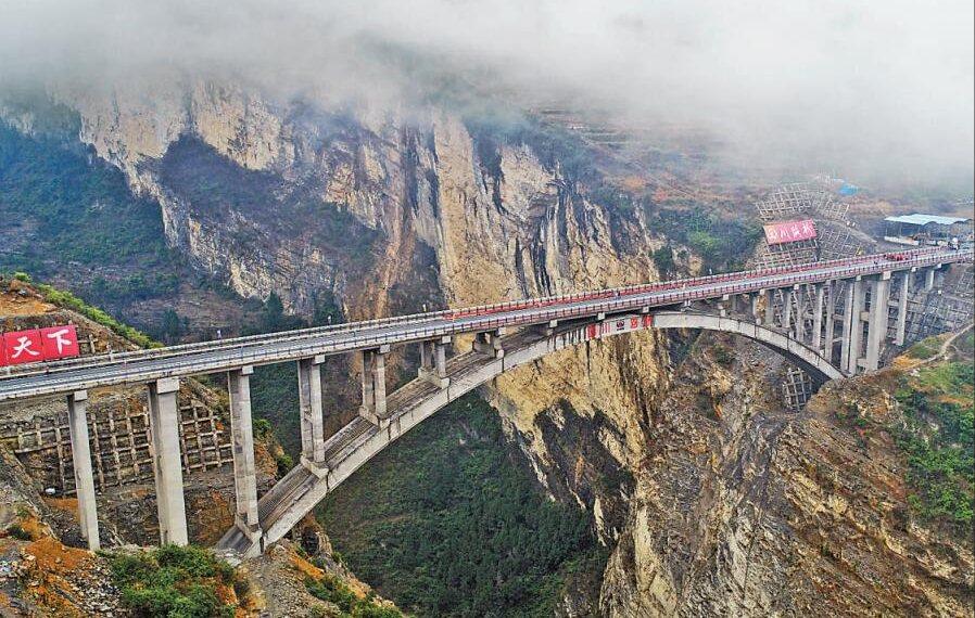 鸡鸣三省大桥通车