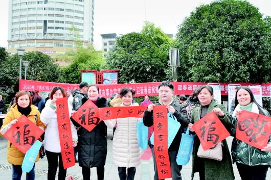 红花岗区延安路街道党工委迎新春送祝福