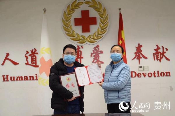 http://www.edaojz.cn/yuleshishang/464054.html