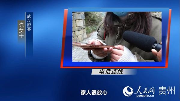 县融媒体中心记者连线武汉游客进行电话采访