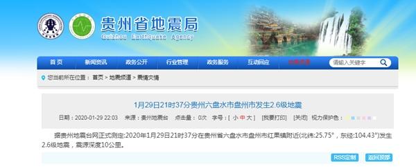 http://www.edaojz.cn/caijingjingji/465296.html