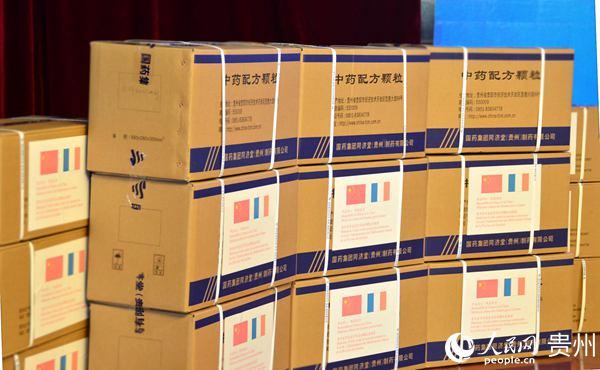 喋血金兰贵州向法国捐赠18万余元中医药物资助力当地新冠肺炎疫情防控(组图)