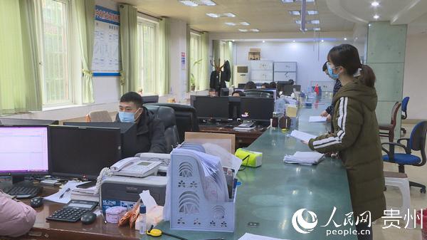 国库集中支付制度_地方联播--贵州频道--人民网_网上的人民日报
