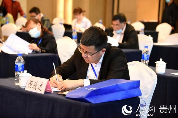 贵州省渔业协会在贵阳正式成立