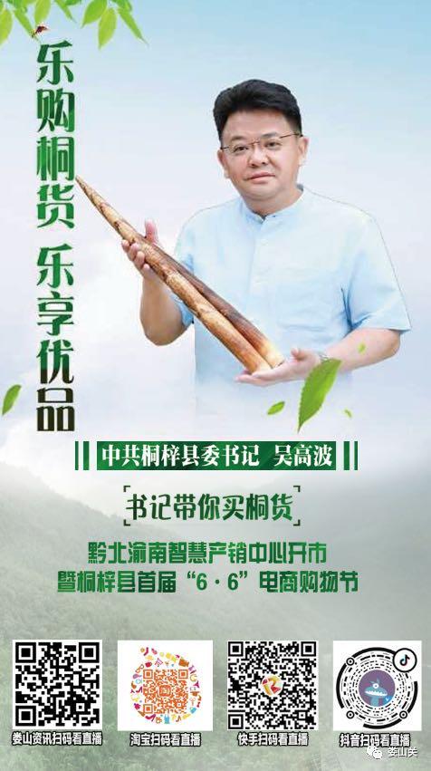 http://www.nowees.com/jiankang/2371528.html