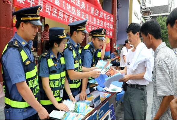 安全生产月宣传资料_黎平县多部门联合开展安全生产月宣传活动