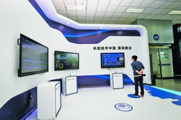 贵安App和信息技术服务业 上半年营收预计完成25亿元