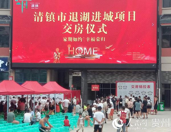 http://www.house31.com/zhengcedongtai/138052.html