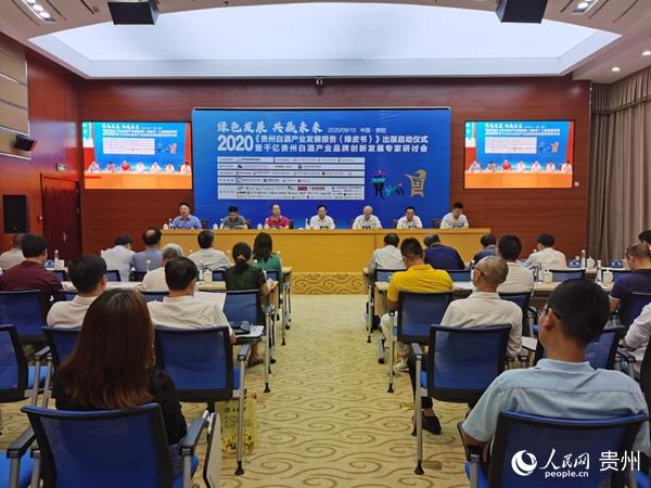 http://www.edaojz.cn/jiaoyuwenhua/796184.html