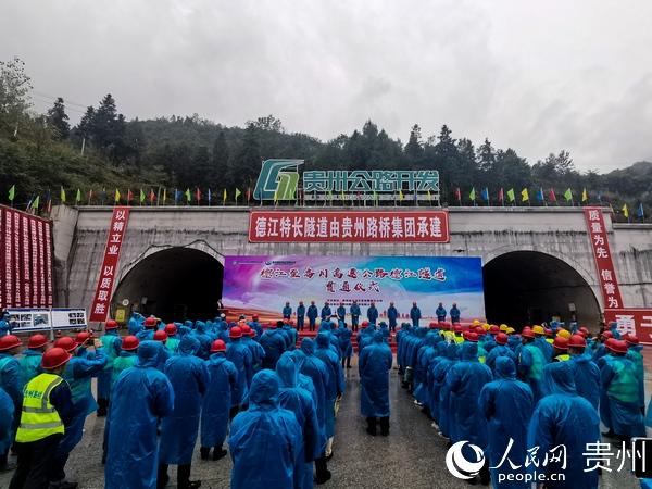 贵州德务高速德江特长隧道实现双幅贯通