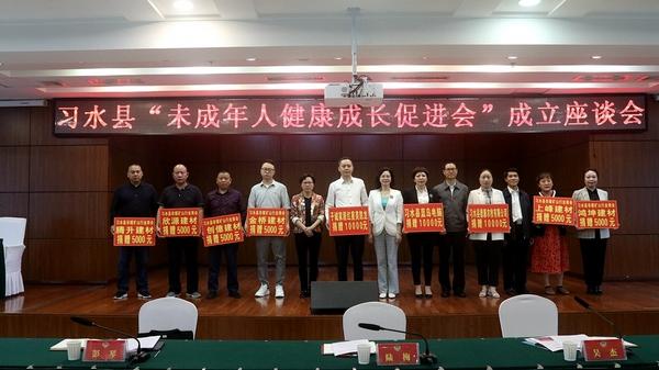 http://www.bcnz.cn/jiankang/207918.html