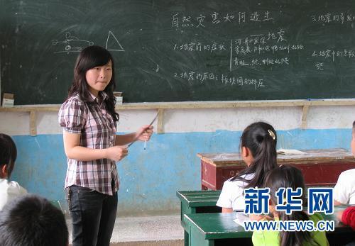 共青团贵州省委号召全省团员青年大学生向赵小亭学习图片 32945 500x347