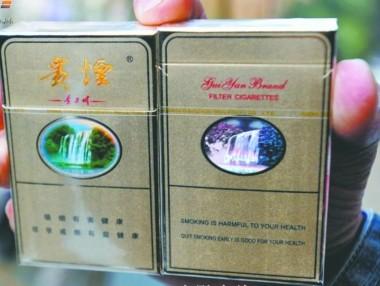 贵烟,香烟价格,真伪鉴别,香烟照片贵烟是贵州中烟工业公司的战略性